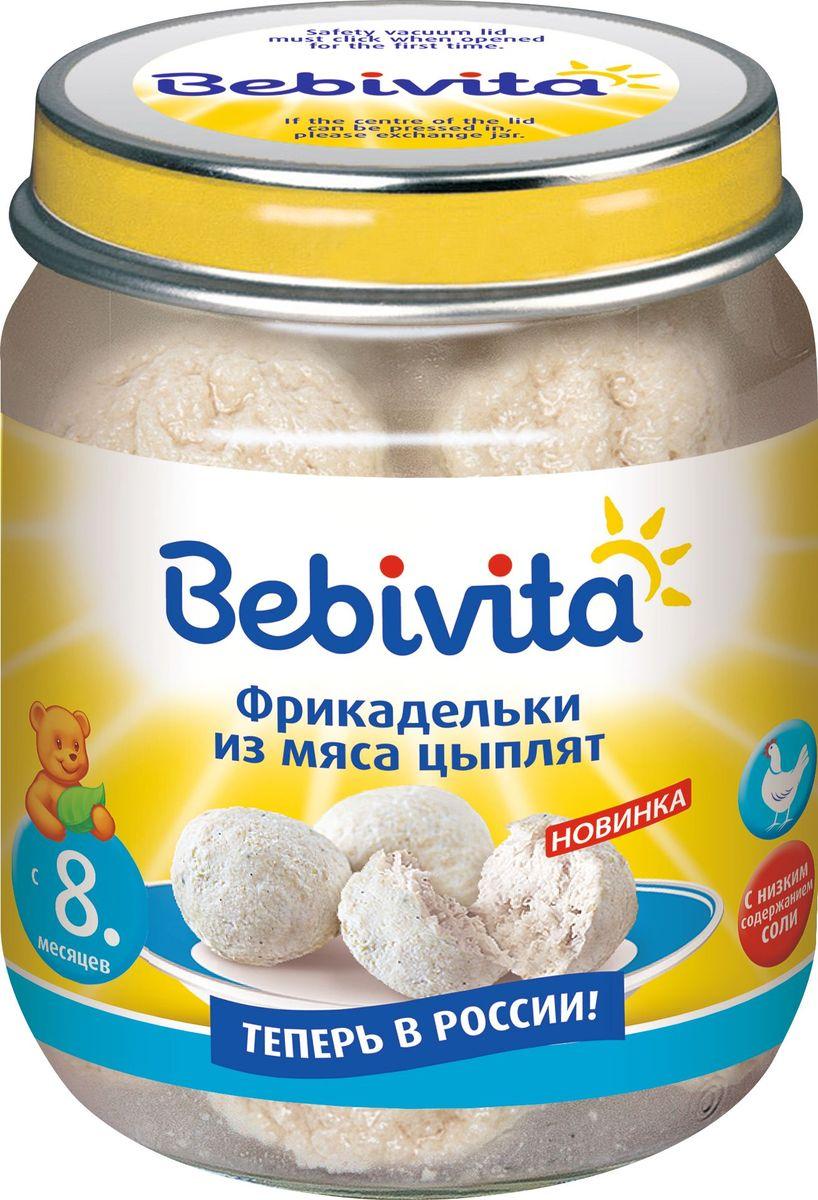 Bebivita фрикадельки из мяса цыплят, с 8 месяцев, 125 г silagum медвежата мармелад 200 г