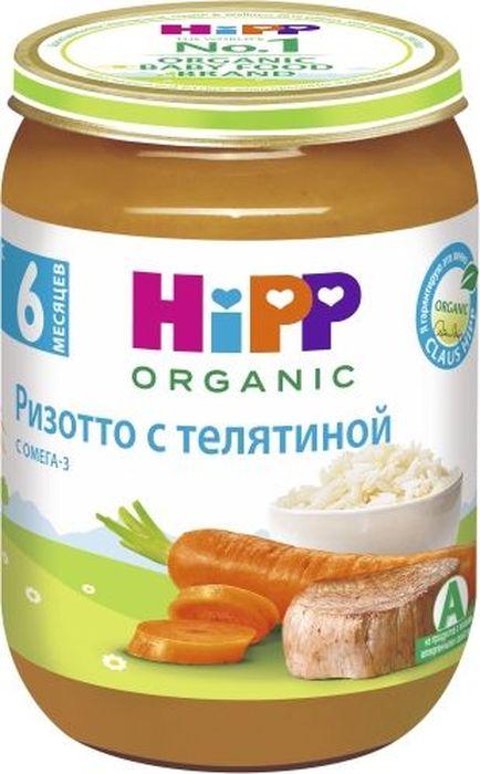 Hipp пюре рис с морковью и телятиной, с 6 месяцев, 190 г9062300101079Пюре Hipp Ризотто с телятиной. Телятина считается полезным мясом за обилие легко усваивающихся аминокислот и минеральных веществ. В ее состав входят белки, витамины А, В1, В2, РР, соли калия, натрия, кальция, фосфора, железа. Главным достоинством телятины является минеральный состав мяса. Рис полезен детям, в отличие от пшеницы он не содержит глютена, который часто является аллергеном. Рисовая крупа легко переваривается и усваивается из-за низкого содержания клетчатки, богата витаминами группами В и калием. Рис рекомендуется деткам, страдающим от расстройства желудка. Морковь - признанный лидер среди овощей по содержанию каротина. Каротин необходим для поддержания нормального зрения, состояния кожи, слизистых оболочек, для устойчивости организма к инфекциям дыхательных путей, укрепления иммунитета. В корнеплодах моркови содержатся соли кальция, фосфора, йода, железа, а также эфирные масла и фитонциды. Калий, содержащийся в моркови, регулирует водный обмен и оказывает противоотечное действие.