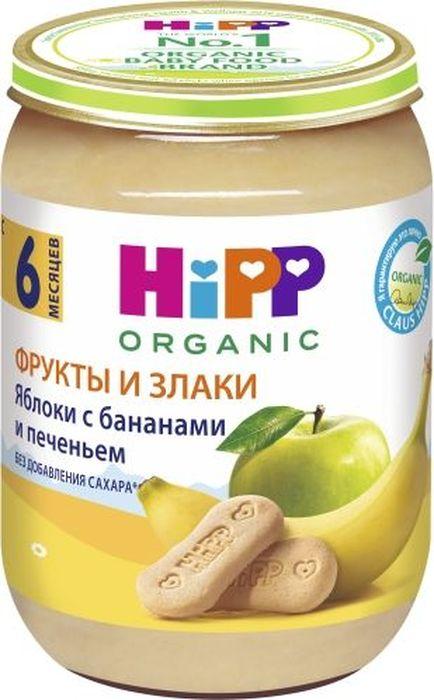 Hipp пюре яблоки с бананами и печеньем, с 6 месяцев, 190 г9062300103363Содержащиеся в яблочном пюре пектин и пищевые волокна оказывают благотворное воздействие на функцию кишечника. Отличное сочетание железа с витамином С способствует профилактике железодефицитной анемии у ребенка. Банан - источник калия, который необходим для работы сердца, сокращения мышц, деятельности нервной системы, а также для обмена веществ. Один банан компенсирует дневную потребность человека в калии и магнии. Волокна, которые содержат бананы, способствуют хорошей усвояемости сахара и жиров. Кроме того, тропические плоды являются источником железа и фосфора. Добавление печенья делает продукт более сытным и питательным по сравнению с обычными фруктовыми пюре.