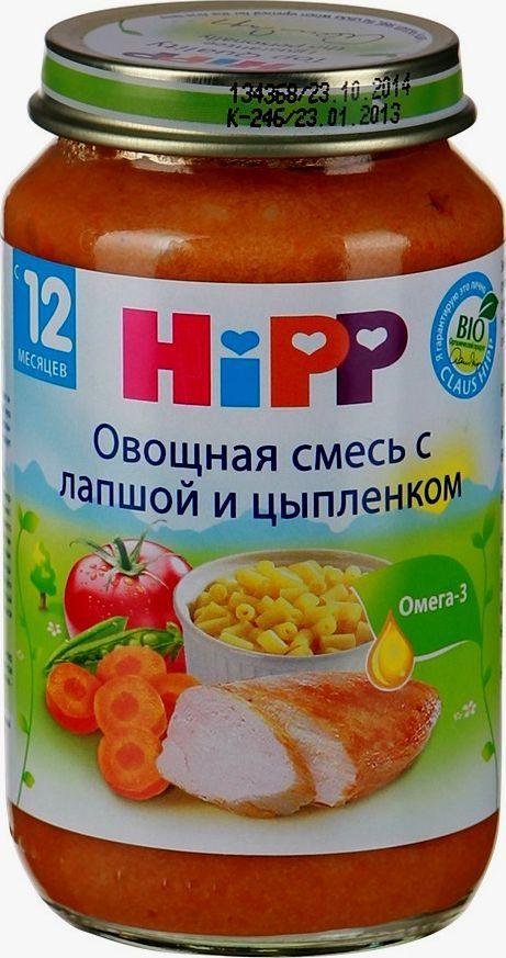Hipp пюре овощная смесь с лапшой и цыпленком, с 12 месяцев, 220 г9062300103431Пюре Hipp Овощи с лапшой в сливочном соусе. Брокколи - это низкоаллергенная капуста, богатый источник калия, кальция, фолиевой кислоты и клетчатки. Брокколи содержит большое количество витаминов С, РР, К, U и каротина. Высокое содержание витамина С, фолиевой кислоты и железа улучшает кроветворение и способствует профилактике железодефицитной анемии, укрепляет иммунитет. Брокколи еще и богатый источник минеральных веществ. Сложные углеводы делают лапшу идеальным источником энергии для нашего тела в течение нескольких часов. Поэтому лапша особенно рекомендуется спортсменам и детям, которые находятся в постоянном движении. Добавление сливок обогащает пюре белком и кальцием, так необходимым для здоровья костей и зубов.