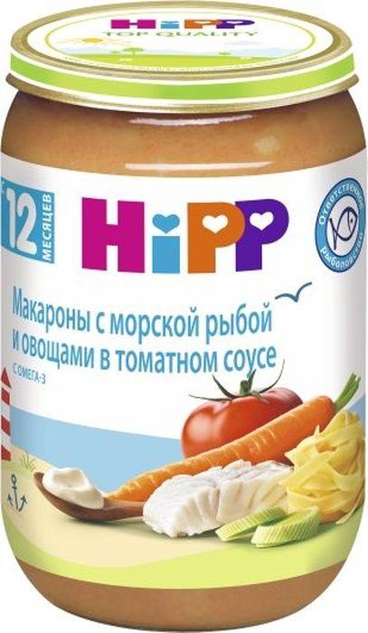 Hipp пюре макароны с морской рыбой и овощами в томатном соусе, с 12 месяцев, 220 г9062300105466Сложные углеводы делают макароны идеальным источником энергии для нашего тела в течение нескольких часов. Поэтому макароны особенно рекомендуются спортсменам и детям, которые находятся в постоянном движении.Треска - источник белка, фосфора, йода, витаминов А, С и D и незаменимых полиненасыщенных кислот, необходимых для полноценного развития ребенка.Морковь - признанный лидер среди овощей по содержанию каротина. Каротин необходим для поддержания нормального зрения, состояния кожи, слизистых оболочек, для устойчивости организма к инфекциям дыхательных путей, укрепления иммунитета. В корнеплодах моркови содержатся соли кальция, фосфора, йода, железа, а также эфирные масла и фитонциды. Калий, содержащийся в моркови, регулирует водный обмен и оказывает противоотечное действие.Помидоры не только развивают память, они также полезны для сердца и при малокровии.