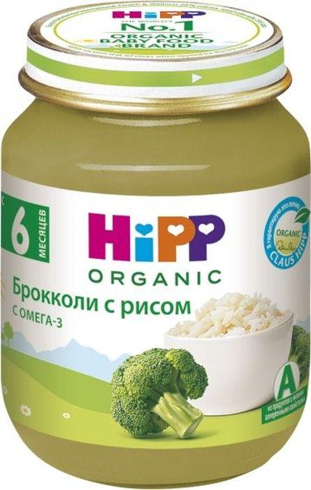 Hipp пюре брокколи с рисом, с 6 месяцев, 125 г брюссельская капуста 500 г