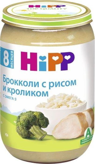 Hipp пюре брокколи с рисом и кроликом, с 8 месяцев, 220 г9062300106906Брокколи - это низкоаллергенная капуста, богатый источник калия, кальция, фолиевой кислоты и клетчатки. Брокколи содержит большое количество витаминов С, РР, К, U и каротина. Высокое содержание витамина С, фолиевой кислоты и железа улучшает кроветворение и способствует профилактике железодефицитной анемии, укрепляет иммунитет. Брокколи еще и богатый источник минеральных веществ.Рис полезен детям, в отличие от пшеницы он не содержит глютена, который часто является аллергеном. Рисовая крупа легко переваривается и усваивается из-за низкого содержания клетчатки, богата витаминами группами В и калием. Рис рекомендуется деткам, страдающим от расстройства желудка. Крольчатина - это уникальный гипоаллергенный диетический продукт, который усваивается на 96%. Он незаменим для детей с анемией или пищевой аллергией. Мясо кролика не может содержать холестерина, пестицидов, гербицидов, следов лекарственных и любых других химических препаратов, поэтому идеально подходит ребенку в качестве первого мясного прикорма. Малыш получит целый комплекс витаминов (С, Е, РР) и минералов (калий, фосфор, железо, магний, йод), необходимых для растущего организма.