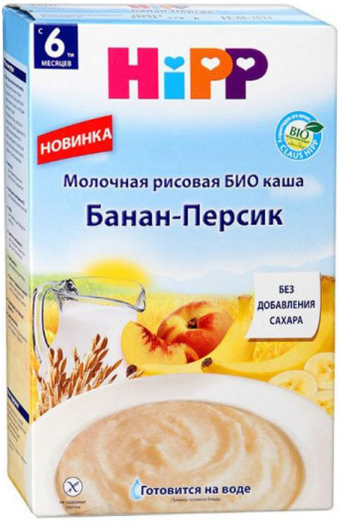 Hipp каша молочная рисовая с персиком и бананом БИО, с 6 месяцев, 250 г9062300113621Рисовая каша Hipp БИО с бананом и персиком - полноценный завтрак для вашего ребенка, которому исполнилось 6 месяцев. Знак БИО гарантирует наивысшее качество органического продукта. Каша легко усваивается детским желудком. Она изготовлена на основе детской молочной смеси, что является более полезным и безопасным для малышей. Детская молочная смесь является источником железа - для кроветворения и умственного развития, кальция и витамина D - для формирования костей, йода - для здорового функционирования щитовидной железы, цинка и витамина C - для повышения защитных сил организма, витамина A - для здоровой кожи, Омега-3 - для развития мозга и зрения. Рисовая мука, входящая в состав, производится путем обработки цельного зерна в щадящем режиме для лучшего качества и вкуса. В состав каши не входят сахар, ароматизаторы, красители и консерванты.Рекомендуется для детей с 6 месяцев.На основе молочной смеси.Готовится на воде.Пищевая ценность на 100/г сухой каши: жиры - 11,2 г, углеводы - 68,5 г, белки - 12,4 г.