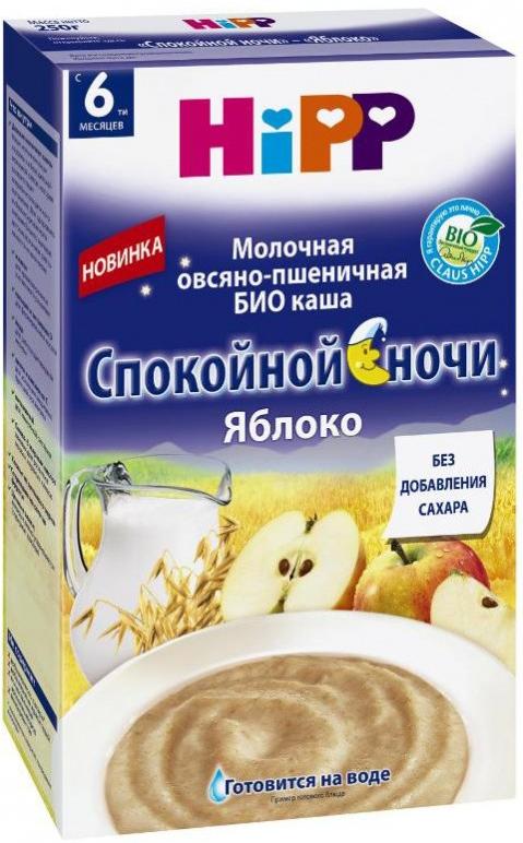 Hipp каша молочная Спокойной ночи Овсяно пшеничная с яблоком, с 6 месяцев, 250 г9062300113805Овсяно-пшеничная каша Hipp БИО Спокойной ночи с яблоком - полезная и полноценная еда для вашего ребенка, которому исполнилось 6 месяцев. Пребиотики, входящие в состав каши, поддерживают оптимальную микрофлору кишечника. Каша изготовлена на основе детской молочной смеси, что является более полезным и безопасным для малышей. Детская молочная смесь является источником железа - для кроветворения и умственного развития, кальция и витамина D - для формирования костей, йода - для здорового функционирования щитовидной железы, цинка и витамина C - для повышения защитных сил организма, витамина A - для здоровой кожи, Омега-3 - для развития мозга и зрения. Пшеничная и овсяная мука, входящие в состав, производятся путем обработки цельного зерна в щадящем режиме для лучшего качества и вкуса. В состав каши не входят сахар, ароматизаторы, красители и консерванты.Рекомендуется для детей с 6 месяцев.На основе молочной смеси.Не требует варки и молока при приготовлении.Пищевая ценность на 100/г: жиры - 12,0/г, углеводы - 64,6 г, белки - 13,6 г.