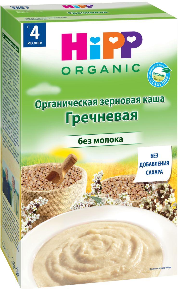 Hipp каша гречневая, с 4 месяцев, 200 г9062300113911Богатая железом гречка является полезным сбалансированным питанием. Гречневая каша содержит большое количество белка, минеральных веществ, витаминов В1, В2, РР и пищевых волокон. Гречка - по-настоящему экологически чистое растение. Все дело в том, что для ее выращивания не требуется химикатов, она не боится сорняков и до сих пор не подвергалась генному модифицированию. В гречневой крупе повышенное содержание железа, фосфора, кальция, цинка, калия, бора, йода, магния, меди и других полезнейших микроэлементов. Рекомендуется для детей с 4 месяцев.Способ приготовления. Безмолочная растворимая каша не требует варки. Готовится за несколько минут, можно добавить молочную смесь и или фруктовое пюре. Низкие аллергенные свойства. Обогащена витаминами. Пищевая ценность на 100/г: белки - 16,9 г, углеводы - 69,8 г, жиры - 2,7 г.