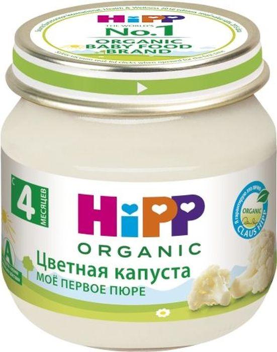 Hipp пюре цветная капуста, мое первое пюре, с 4 месяцев, 80 г stollenwerk брюссельская капуста молодая и нежная 720 г