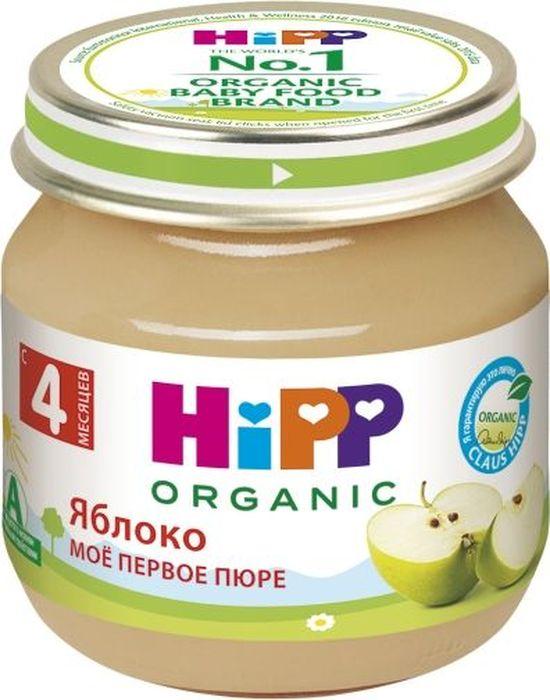 Hipp пюре яблоко, мое первое пюре, с 4 месяцев, 80 г hipp пюре hipp моё первое пюре яблоко с 4 мес 80 г