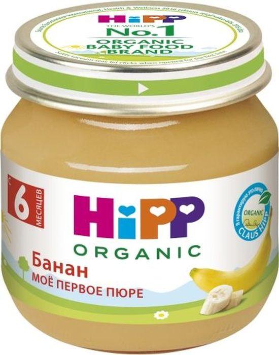 Hipp пюре банан, мое первое пюре, с 6 месяцев, 80 г9062300125051Банан – основной поставщик углеводов и фруктозы. В нем также много калия, необходимого для нормального водного обмена в организме. Мякоть банана благотворно сказывается на состоянии слизистой желудочно-кишечного тракта. Один банан компенсирует дневную потребность человека в калии и магнии. Волокна, которые содержат бананы, способствуют хорошей усвояемости сахара и жиров. Кроме того, тропические плоды являются источником железа и фосфора.