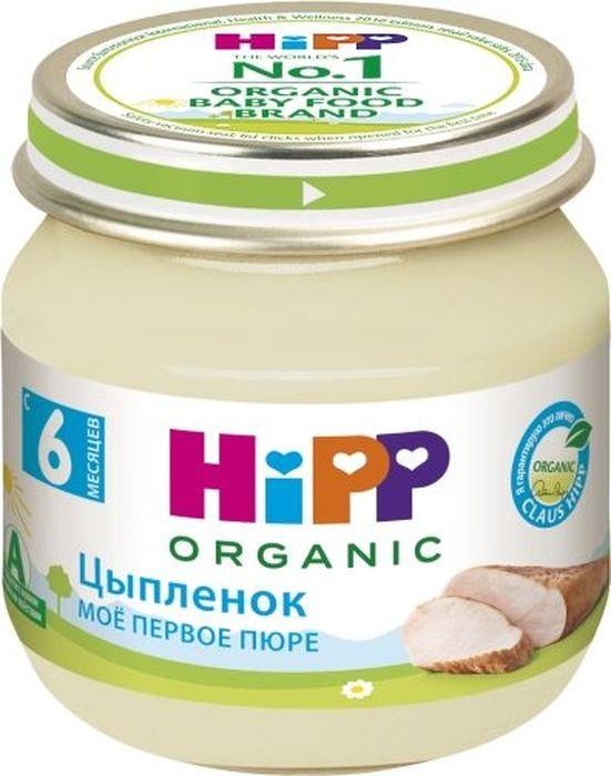 Hipp пюре цыпленок, с 6 месяцев, 80 г hipp пюре кролик с 6 месяцев 80 г