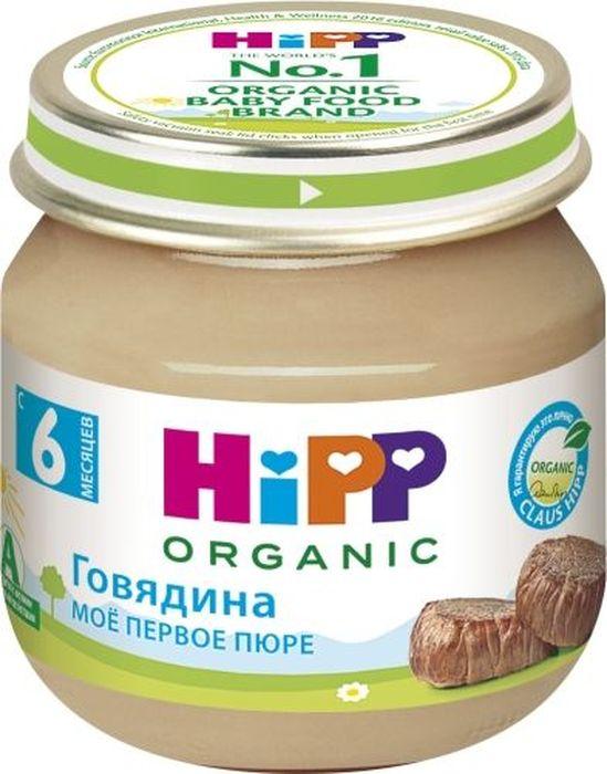 Hipp пюре говядина, с 6 месяцев, 80 г9062300125136Пюре Hipp Говядина. Говядина является ценным источником железа и белка. Белок необходим для построения новых клеток и тканей, он участвует в синтезе антител, защищающих ребенка от микроорганизмов и вирусов. Кроме того, он является составной частью многих гормонов и ферментов. Белок способствует повышению уровня гемоглобина в крови, так как необходим для его синтеза. Также в мясе содержатся витамины группы В, кальций, калий и фосфор. Пюре также содержит Омега-3 жирные кислоты – важный компонент для гармоничного роста и развития.