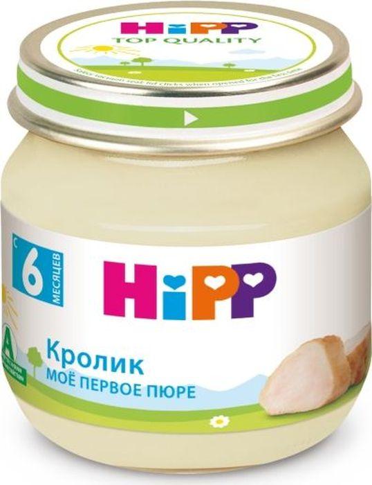 Hipp пюре кролик, с 6 месяцев, 80 г9062300125143Hipp Пюре кролик является ценным источником железа и белка. Это уникальный гипоаллергенный диетический продукт. Низкоаллергенное мясо отличается очень низким содержанием жиров и холестерина, что способствует его легкому перевариванию. Оно не содержит соли, что с раннего возраста приобщает ребенка к здоровому питанию. Это пюре незаменимо для детей с анемией или пищевой аллергией. Мясо кролика не может содержать пестицидов, гербицидов, следов лекарственных и любых других химических препаратов. Это очень важно для маленьких детей, у которых пищеварительная система еще столь несовершенна. Пюре также содержит Омега-3 жирные кислоты - важный компонент для гармоничного роста и развития. Кроме того, оно обладает высокими вкусовыми качествами.Особенности:•Омега 3 – важный компонент гармоничного роста и развития. Омега 3 особенно важны для развития мозга и нервных клеток.•Без добавления соли.•Без глютена.•Без молочного белка.•Без консервантов, красителей, ароматизаторов.•Без ГМО.•Щадящий режим производства для лучшего качества и вкуса.