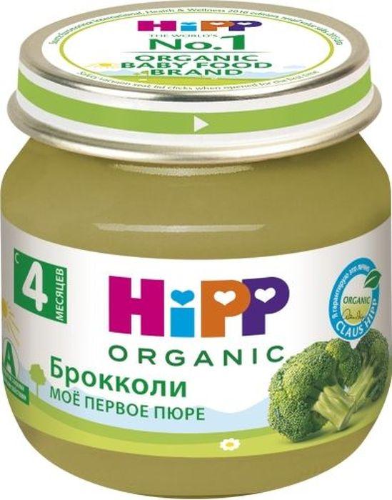Hipp пюре брокколи, мое первое пюре, с 4 месяцев, 80 г9062300125792Пюре Hipp Брокколи рекомендуется для питания детей старше 4 месяцев. Оно обладает нежной консистенцией и высокими вкусовыми качествами, занимая значительное место в питании детей первого года жизни. Брокколи - это низкоаллергенная капуста, богатый источник калия, кальция, фолиевой кислоты и клетчатки. Брокколи содержит большое количество витаминов С, РР, К, U и каротина. Высокое содержание витамина С, фолиевой кислоты и железа улучшает кроветворение и способствует профилактике железодефицитной анемии, укрепляет иммунитет. Брокколи еще и богатый источник минеральных веществ.