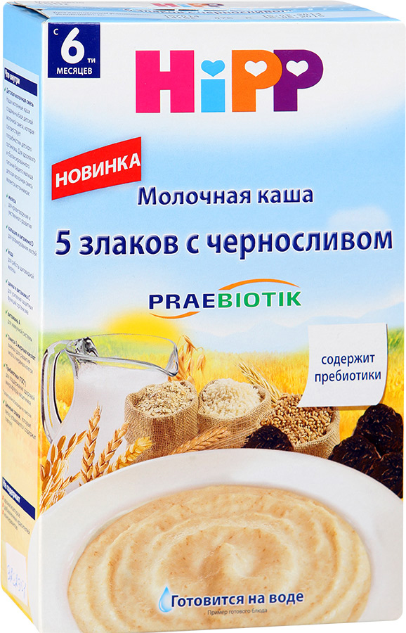 Hipp каша молочная 5 злаков с черносливом пребиотиками, с 6 месяцев, 250 г wellber стельное белье для детской кровати 145x100cm