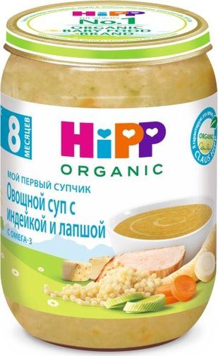 Hipp крем суп овощной с индейкой и лапшой, мой первый супчик, с 8 месяцев, 190 г9062300127499Изготовлен специально для питания детей начиная с 8-ми месяцев. Ароматные овощи стимулируют аппетит, снабжают детский организм полезной клетчаткой, минеральными солями и витаминами. В пюре присутствуют маленькие кусочки, которые помогают сформировать жевательные навыки малыша. Суп полностью изготовлен из органических продуктов, выращенных специально для детского питания. Диетическое мясо индейки хорошо усваивается организмом ребенка. Овощной суп с индейкой станет любимым блюдом вашего ребенка и даст ему энергию расти и познавать мир!Сертифицированный органический продукт со знаком HiPP BIO.Суп обогащен Омега-3 жирными кислотами - важным компонентом гармоничного роста и развития. С маленькими кусочками, которые помогают сформировать жевательные навыки малыша.Шадящий режим производства для лучшего качества и вкуса.Пищевая ценность на 100/г продукта: белки - 2,6 г, жиры - 2,8 г, углеводы - 7 г, линолевая кислота (Омега-3) - 0,15 г, пищевые волокна - 1,1 г.