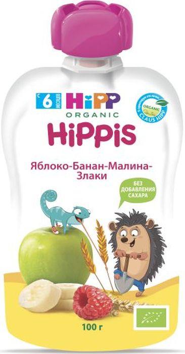 Hipp пюре яблоко, банан, малина, злаки, 6 месяцев, 100 г9062300133285Протертое органическое пюре на фруктовой основе выпущено компанией HiPP, производящей здоровое и вкусное детское питание из продуктов, выращенных по органическому методу земледелия с 1956 года. Это пюре, сделанное из полностью органического сырья, обладает насыщенным вкусом и нежной консистенцией.Бананы, входящие в состав продукта, созревают в естественных условиях диких джунглей без применения химико-синтетических регуляторов роста и удобрений. Бананы хорошо насыщают организм, снабжают его полезными микроэлементами, заряжают энергией, полезны для работы желудочно-кишечного тракта, повышают аппетит, содержат много калия, полезного для мозга, сердца и мышц.Пшеничная мука в составе пюре обеспечивает организм энергией, содержит множество аминокислот, в том числе - незаменимых, богата витамином B12, который стабилизирует состояние нервной системы, клетчатки, стимулирующей двигательную функцию кишечника.Яблоко и малина, входящие в состав продукта, поднимают уровень гемоглобина, способствуют укреплению иммунитета, полезны при авитаминозе, повышает общий тонус организма, увеличивают сопротивляемость инфекциям, обладают противомикробным действием, благотворно влияют на функционирование сердечно-сосудистой системы. Пюре насыщенно микро- и макроэлементами и такими витаминами как A, B1, B2, B3, В5, B6, B9, B12. Подарите вашему ребенку все самое лучшее вместе со здоровым детским питанием премиум-класса HiPP!