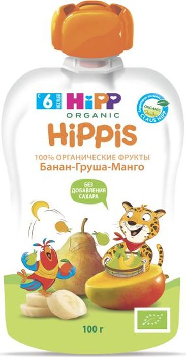 Hipp пюре банан, груша, манго, 6 месяцев, 100 г9062300133292Пюре изготовлено на основе бананов, груш и манго. Обогащено витамином С и не содержит сахара. Бананы не только богаты витаминами и минеральными веществами (особенно калием), но и содержат много клетчатки и пектиновых веществ. Эти плоды помогают малышам при диарее и насыщают организм необходимым количеством калия. В груше, помимо витаминов А, В и С, содержится множество важных для организма минеральных веществ, таких как цинк, сера, йод, медь, магний, калий и фосфор. Благодаря высокому содержанию железа, она рекомендована при анемии. Малыши, которые регулярно употребляют грушу, реже имеют нарушения стула. Манго имеет прекрасный вкус и содержит белки, углеводы и клетчатку, а также витамины D, C, A и группы B.