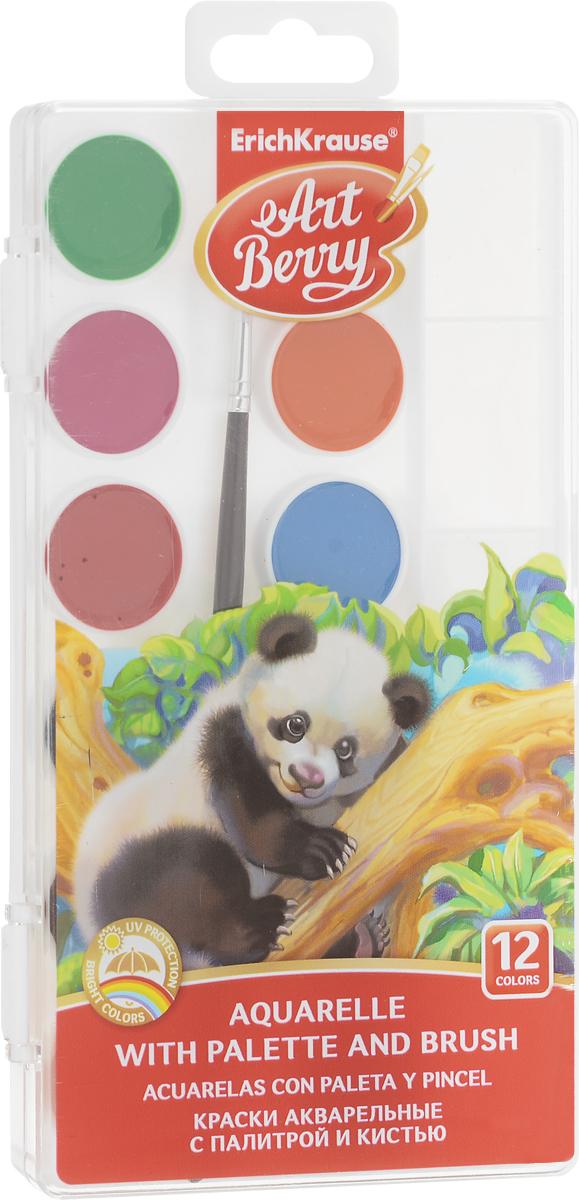 Erich Krause Краски акварельные Art Berry с палитрой и кистью 12 цветов