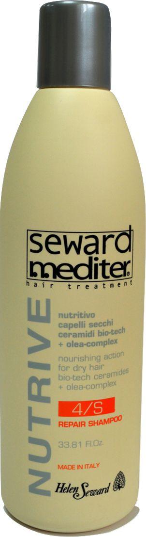 Helen Seward 4/S Nutrive Repair Shampoo Восстанавливающий шампунь для поврежденных волос, 1000 мл0414Катионовый шампунь с Hi-Tech микросферами, деликатное глубокое очищение кожи и волос, сохраняет цвет окрашенных волос, контролирует воздействие высокотехнологичных керамидов, дисциплинирует волосы.