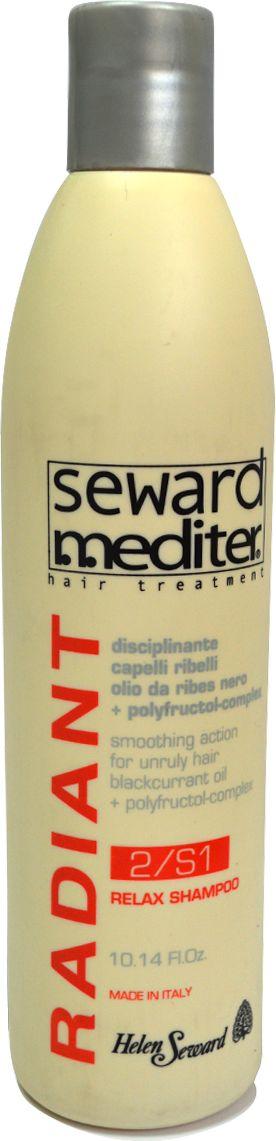 Helen Seward Relax Shampoo 2/S1 Шампунь для жестких и кудрявых волос, 300 мл254Шампунь для жёстких и кудрявых волос Helen Seward обеспечивает щадящий эффективный уход для кудрявых волос, возвращая даже самым жестким волосам природную эластичность и мягкость. Разглаживающий и смягчающий эффект достигается за счет масла черной смородины и полифруктовому комплексу. Шампунь тщательно очищает загрязнения, придавая волосам здоровый интенсивный блеск и ухоженный вид. Уже после первого использования средства, вы отметите простоту укладки вьющихся волос, выразительность локонов.