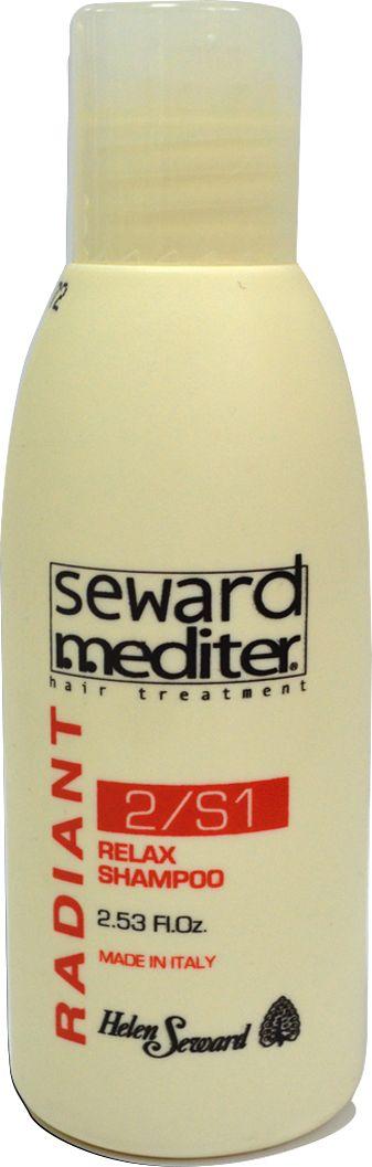 Helen Seward Relax Shampoo 2/S1 Шампунь для жестких и кудрявых волос, 75 мл helen seward removing shampoo 12 s мужской шампунь против перхоти и шелушения 1000 мл