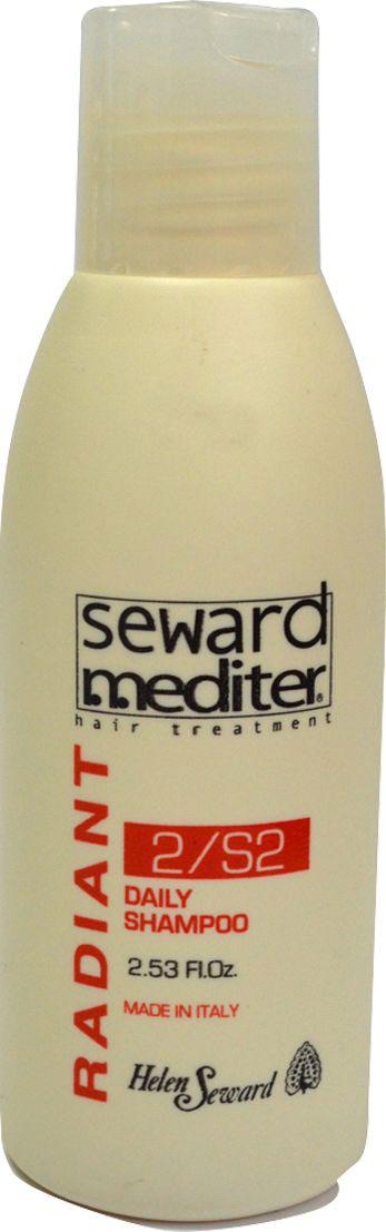 Helen Seward Daily Shampoo 2/S2 Ежедневный шампунь для нормальных волос, 75 мл helen seward removing shampoo 12 s мужской шампунь против перхоти и шелушения 1000 мл