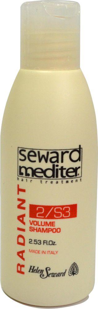 Helen Seward Volume Shampoo 2/S3 Ежедневный шампунь объем для тонких волос, 75 мл helen seward removing shampoo 12 s мужской шампунь против перхоти и шелушения 1000 мл