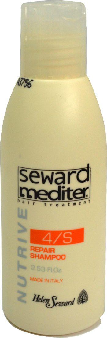 Helen Seward 4/S Nutrive Repair Shampoo Восстанавливающий шампунь для поврежденных волос, 75 мл4140Катионовый шампунь с Hi-Tech микросферами, деликатное глубокое очищение кожи и волос, сохраняет цвет окрашенных волос, контролирует воздействие высокотехнологичных керамидов, дисциплинирует волосы.