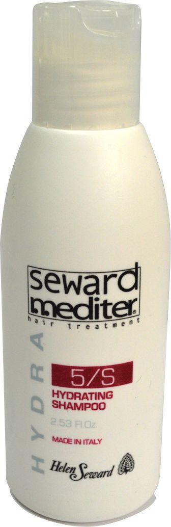 Helen Seward Hydrating Shampoo 5/S Увлажняющий шампунь для окрашенных и сухих волос, 75 мл