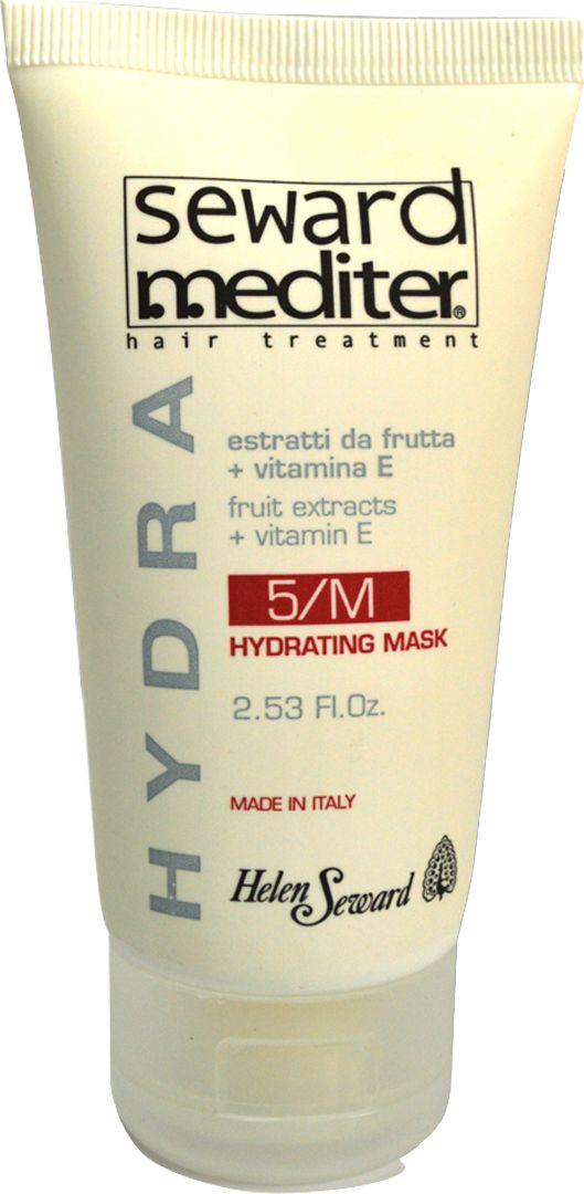 Helen Seward Hydrating Mask 5/M Фруктовая увлажняющая маска для сухих и окрашенных волос, 75 мл5310Hydrating Mask 5/M – активное средство для мягкого, щадящего ухода за сухими и окрашенными волосами. Экстракты фруктов и витамин Е питают волос изнутри, обладают антиоксидантными свойствами и предупреждают старение волоса, нейтрализуют образование свободных радикалов. Благодаря глубокому проникновению активных компонентов активизируется естественное противостояние негативному воздействию УФ-излучению, тем самым гарантируя стойкость цвета волос после окрашивания.