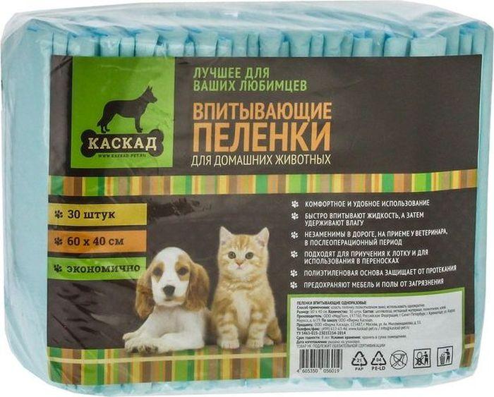Пеленки для животных Каскад, впитывающие, 60 х 40 см, 30 шт44000104Пеленки гигиенические для животных.
