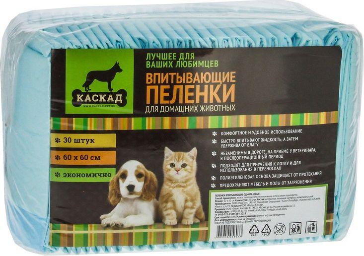 Пеленки для животных  Каскад , впитывающие, 60 х 60 см, 30 шт - Средства для ухода и гигиены