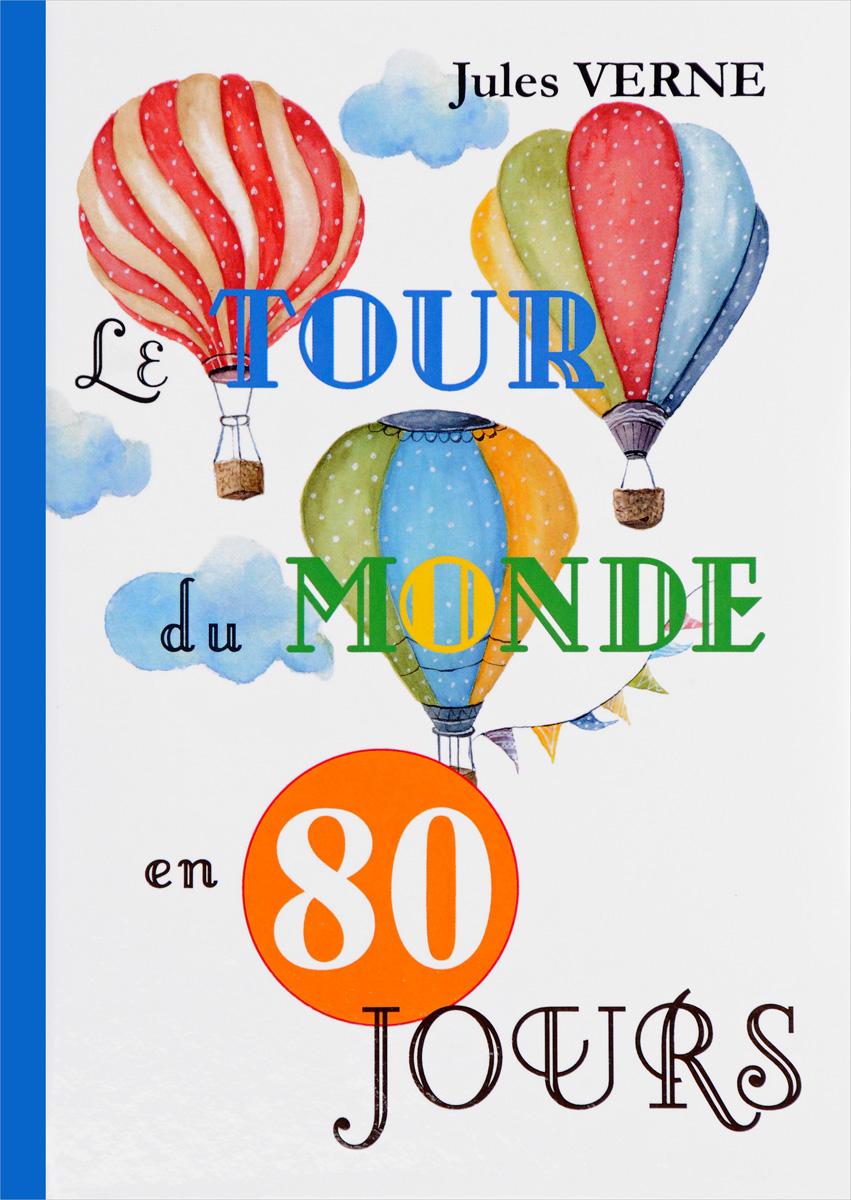 Jules Verne Le Tour Du Monde En 80 Jours / Вокруг света за 80 дней auteurs du monde палантин