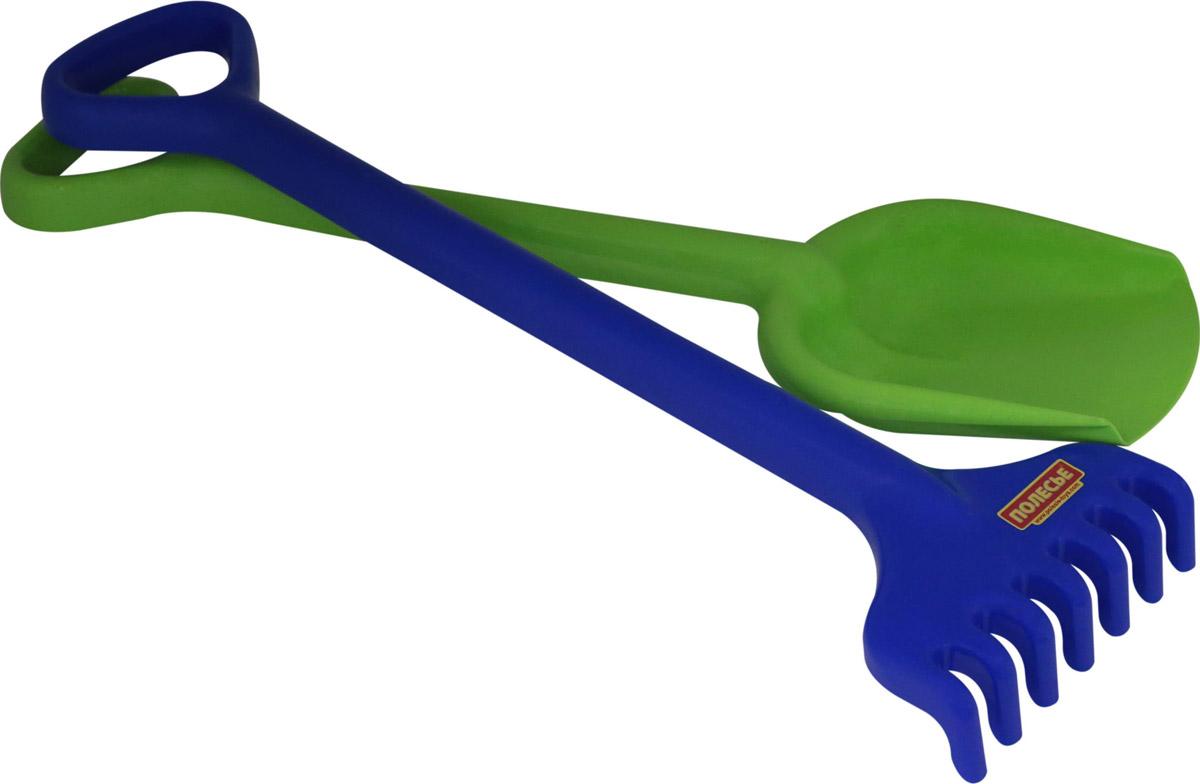 Полесье Набор игрушек для песочницы №73 полесье набор для песочницы 472