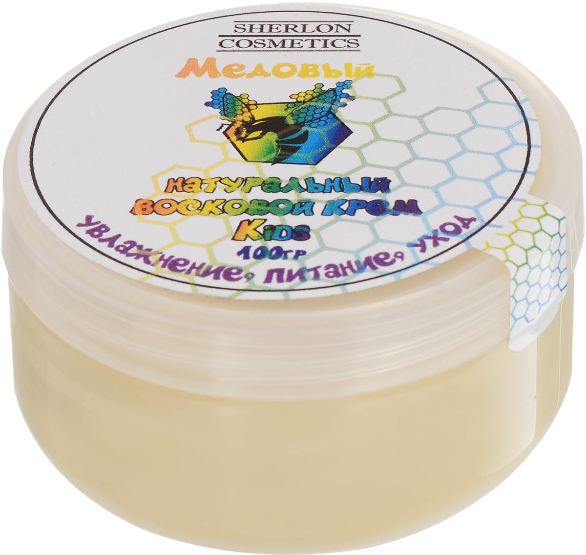Sherlon Cosmetics Натуральный восковой Крем Kids Медовый 50 г2001017Восковой крем обладает антибактериальными качествами, образует защитную пленку, минимизирует покраснения, раздражения, не закупоривает поры. Кожа ребенка дышит и защищена.