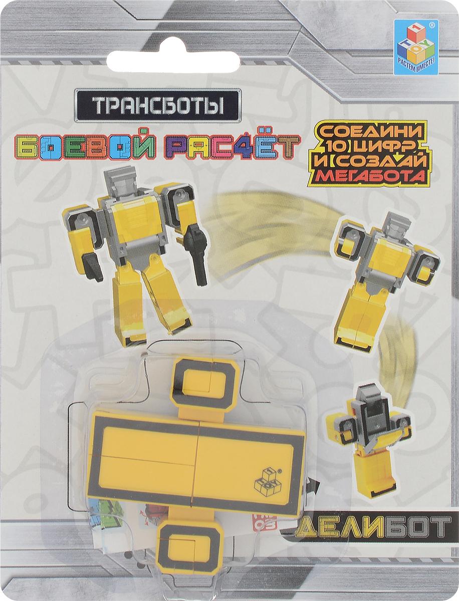 1TOY Фигурка Трансбот Робот Разделить 1toy фигурка трансбот робот 8