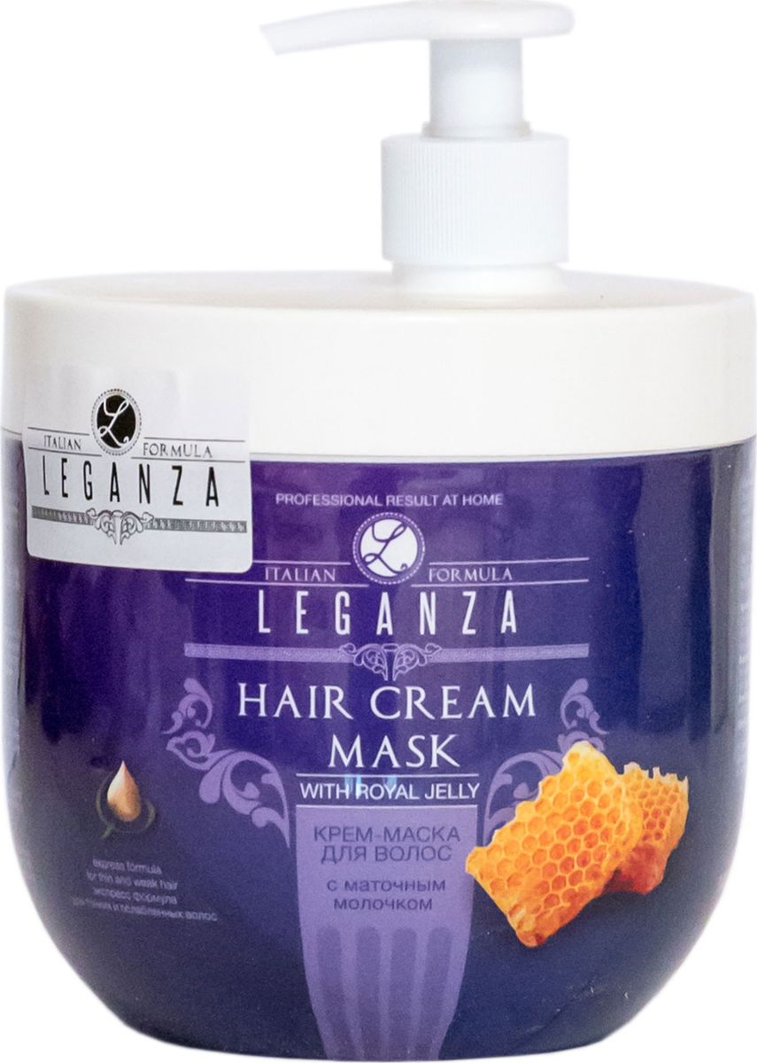 Leganza Крем-маска для волос с пчелиным маточным молочком, 1000 мл213-2-2795Крем-маска для волос LEGANZA с маточным молочком с дозатором. Крем-маска предназначена для тонких и ослабленных волос,обладает невероятными стимулирующими свойствами. В состав маски входит маточное молочко (королевское желе), натуральный пчелиный продукт с высокой биологической ценностью. Содержит протеины, незаменимые аминокислоты, витамины, минералы и олигоэлементы. Улучшает эластичность, придает плотность и силу волосам.