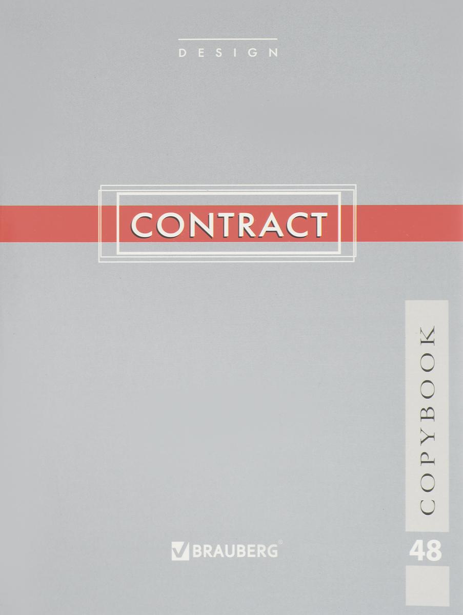 Brauberg Тетрадь Contract 48 листов в клетку цвет серый 400519 thesocial contract