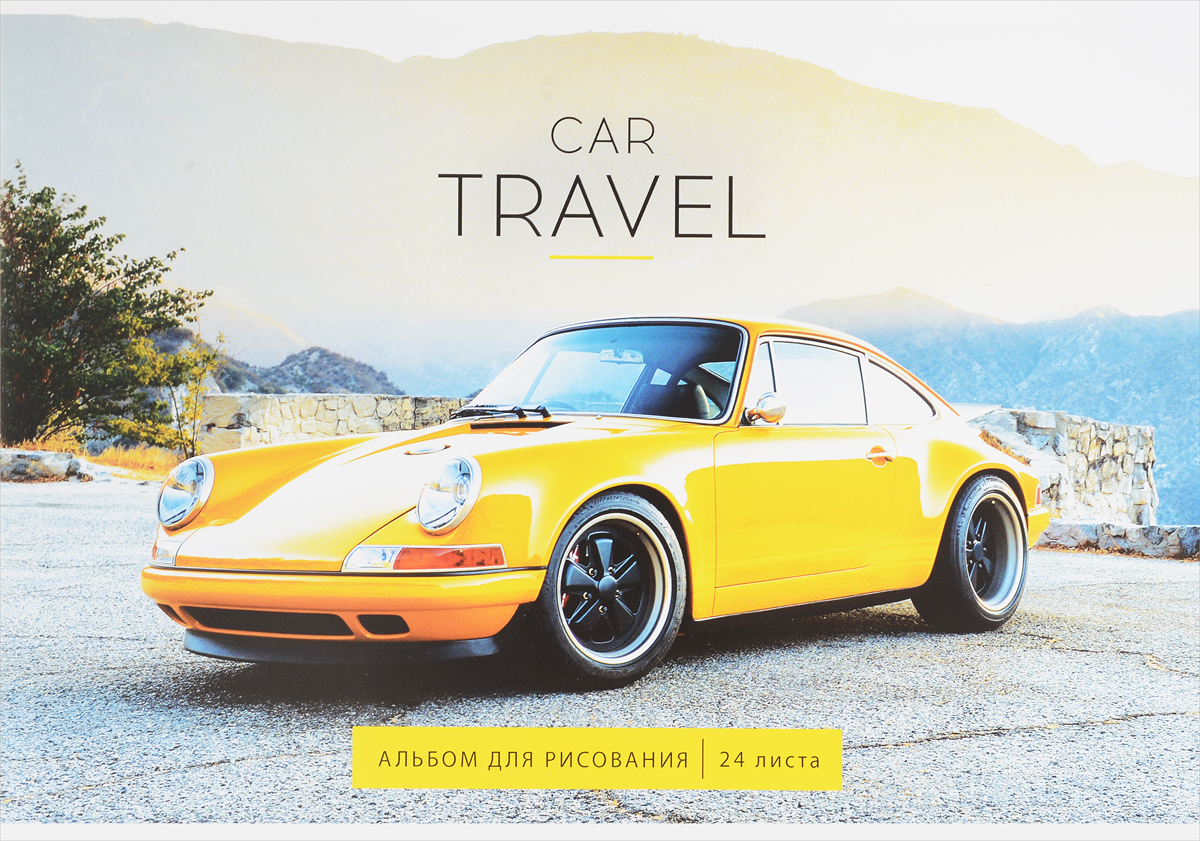 ArtSpace Альбом для рисования Car Travel 24 листа цвет желтыйА24_14150_желтая машинаАльбом для рисования ArtSpace Car Travel порадует маленького художника и вдохновит его на творчество.Высокое качество бумаги позволяет карандашам, фломастерам и краскам ровно ложиться на поверхность и не растекаться по листу. Способ крепления - две металлические скрепки. В альбоме 24 листа.Во время рисования совершенствуется ассоциативное, аналитическое и творческое мышления. Занимаясь изобразительным творчеством, ребенок тренирует мелкую моторику рук, становится более усидчивым и спокойным.
