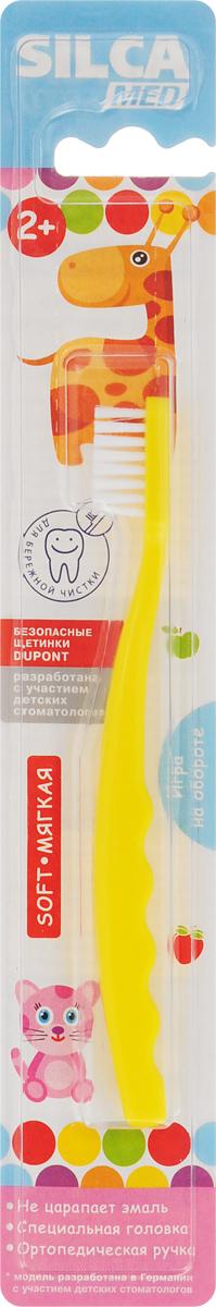 Silca Dent Зубная щетка детская от 2 до 7 лет цвет желтый605_желтыйЗубная щетка Silca Dent подойдет малышам в возрасте от 2 до 7 лет. Оптимальной формы головка с тщательнозакругленной щетиной обеспечивает бережный уход за зубами и не травмирует чувствительные детские десны. Оригинальнаямассивнаяручка дополнена волнистой поверхностью для фиксации пальчиков.При производстве щетины используется высококачественное волокно Nylon компании DuPont.Товар сертифицирован.