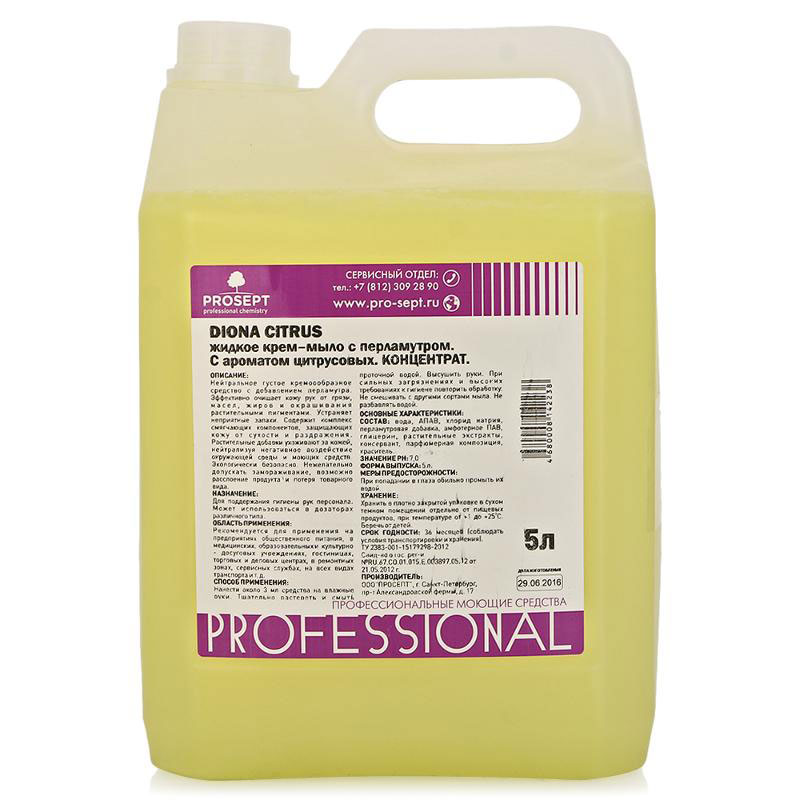 Prosept Diona Citrus Жидкое крем-мыло с ароматом цитруса, 5 л149-5Нейтральное густое гелеобразное перламутровое средство со смягчающими добавками. Очищает кожную поверхность рук от грязи, масел, жиров и окрашивания растительными пигментами.Устраняет устойчивые запахи. Не раздражает кожу.