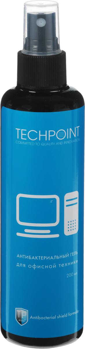 Средство для ухода за офисной техникой Techpoint, антибактериальное, 200 мл5004Средство Techpoint предназначено для ухода за экранами и мониторами компьютеров. Удаляет пыль, предотвращает образование отпечатков. Входящий в состав антибактериальный компонент, уничтожает микробы и бактерии и имеет пролонгированное действие защиты до 12 часов.