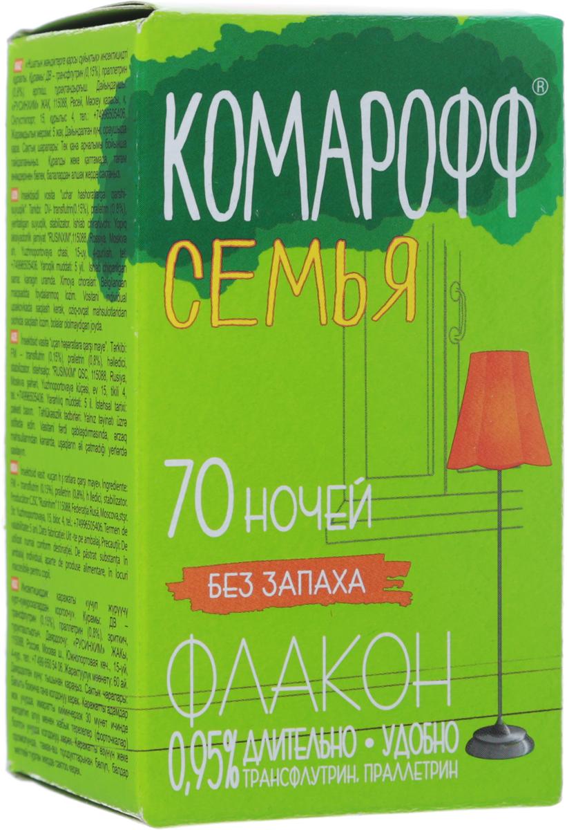 Жидкость от насекомых Комарофф Семья, сменный флакон, 70 ночей, 45 млOF01070031Жидкость Комарофф Семья незаменима для уничтожения комаров и другихлетающихнасекомых (москитов, мошек) в помещении. Специально разработаннаярецептура, без запаха, гарантирует безопасность и эффективностьиспользования. Один флакон жидкости обеспечивает надежную защиту откомаров на протяжении 70 ночей даже при открытых окнах!Состав: 0,15% трансфлутрин, 0,8% праллетрин, растворитель, стабилизатор.Товар сертифицирован. Уважаемые клиенты!Обращаем ваше внимание на возможные изменения в дизайне упаковки. Качественныехарактеристики товара остаются неизменными. Поставка осуществляется в зависимости отналичия на складе.