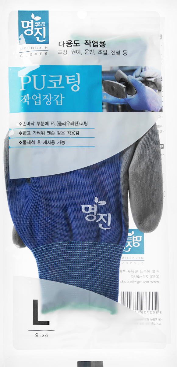 Перчатки хозяйственные Myungjin Hygienic Glove Coating, с полиуретановым покрытием467404_LМногофункциональные перчатки с полиуретановым покрытием защищают руки во время проведения бытовых и хозяйственных работ. Перчатки удобны в использовании, гигиеничны, долговечны.Характеристики продукции:полиуретановое покрытие на ладонях обеспечивает прочность и высокую износоустойчивость;перчатки легкие и тонкие, сохраняют хорошую чувствительность пальцев;превосходная эластичность, удобство при носке;пропускают воздух, не позволяя рукам потеть.После стирки можно использовать повторно.Способ применения: используйте перчатки в бытовых и хозяйственных целях. *После стирки в теплой воде перчатки можно использовать повторно, но в случае истирания их следует заменить. Сушить в тени.Меры предосторожности: в случае появления зуда, мозолей, аллергии и прочих симптомов следует прекратить использование перчаток. Запрещается использование перчаток при проведении работ с электричеством из-за опасности удара электрическим током. Резиновая поверхность перчаток на ладонях водопроницаема, поэтому следует соблюдать осторожность при работе с жидкостями. Не прикасаться к горячим предметам, температура которых превышает 60°С. Состав: полиамид, полиуретан.