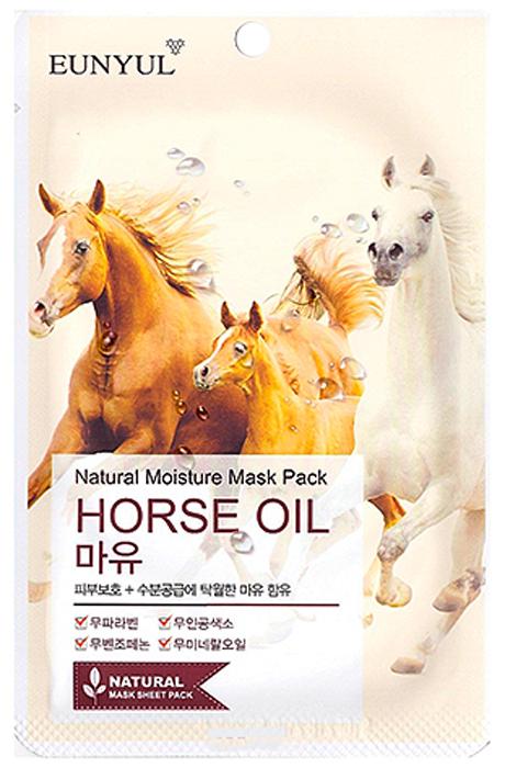 Eunyul Маска с лошадиным маслом, 22 г8809435402173Тканевая маска с лошадиным маслом позволяет справиться с различными проблемами кожи: устраняет сухость и шелушения, смягчает огрубевшие участки, успокаивает чувствительную, способствует заживлению акне проблемной кожи. Оказывает стимулирующее действие на выработку коллагена, благодаря чему кожа становится более упругой и эластичной, разглаживаются морщины, осветляется пигментация.