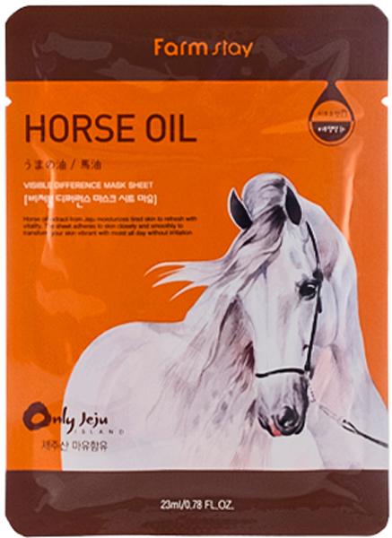 FarmStay Тканевая маска с лошадиным маслом для сухой кожи, 23 г8809446651041Тканевая маска для лица с лошадиным жиром – отличное экспресс-средство для увлажнения и питания кожи. Маска разглаживает морщины и значительно улучшает цвет лица. Безжизненная, сухая кожа преображается в живую, сияющую и увлажненную. Маска питает и восстанавливает тусклую кожу, улучшает ее цвет, восстанавливает целостность структуры эпидермиса, залечивая микротравмы, укрепляет клетки кожи, повышает ее упругость и эластичность. Лошадиное масло, которым богат состав маски, смягчает и увлажняет кожу, дарит ей здоровый цвет и молодость. Животный жир богат незаменимыми жирными кислотами (например, в нем содержится альфа-липоевая и линолевая кислоты, а также витамин А и Е). Лошадиный жир особенно ценится тем, что он лучше других жиров усваивается кожей, так как имеет состав, схожий с человеческой жировой секрецией. Неудивительно, что косметические средства с лошадиным маслом стремительно набирают популярность. Данное вещество не отторгается кожей, белки в нем полностью воспринимаются, как родные, и эффективно восстанавливают кожный покров, улучшая микроциркуляцию в клетках эпидермиса. Уже после первого применения маски вы заметите, что кожа ожила, насытилась влагой, стала более здоровой, гладкой, упругой и шелковистой.