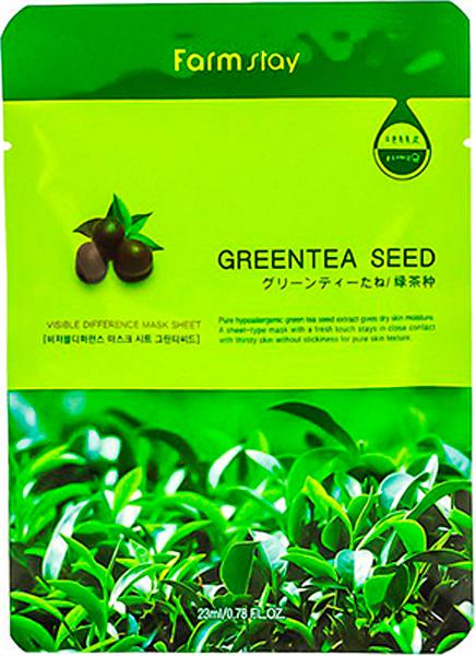FarmStayТканевая маска с натуральным экстрактом семян зеленого чая, 23 г8809317287188Маска для лица с экстрактом семян зеленого чая хорошо увлажняет сухую кожу лица, питает и наполняет кожу свежестью, улучшает микроциркуляцию крови. Маска для лица с экстрактом семян зеленого чая улучшает цвет лица, придает коже упругость и замедляет процесс старения. Маска для лица с экстрактом семян зеленого чая. Гипоаллергенный экстракт семян зеленого чая, хорошо увлажняет сухую кожу лица. Маска наполняет кожу свежестью, питает обезвоженную кожу, не оставляет липкого налета на коже после применения. Экстракт зеленого чая является сильнейшим природным антиоксидантом. Содержащийся в экстракте кофеин улучшает микроциркуляцию крови и питание кожи, уменьшает отечность. Танины придают коже упругость. Помимо этого, зеленый чай снабжает клетки кислородом и усиливает защитные свойства кожи. Маска с экстрактом зеленого чая улучшает цвет лица и замедляет процесс старения. В состав маски также входит: гиалуроновая кислота, аргинин, аллантоин и бетаин.