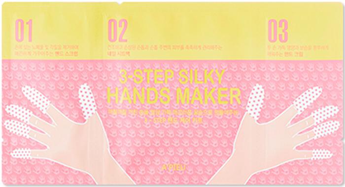 APieu Трехэтапная маска для рук и ногтей, 3мл + 2мл х 2шт + 4мл, APieu8806185789233Маска для рук и ногтей содержит экстракт меда (10, 000ppm), масло ши, масло камелии. 3 в 1 скраб + маска для ногтей и кончиков пальцев + крем для рук. Интенсивное питание и уход за сухой кожей рук и кутикулой.Шаг1: Скраб для удаления ороговевших частиц кожи.Шаг 2: Маска для глубокого проникновения питательных веществ в кожу.Шаг 3: Защитное покрытие, питание, увлажнение.