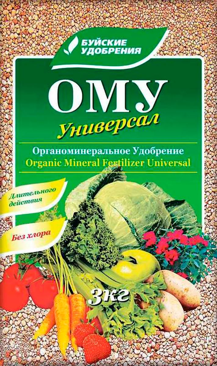 """Органоминеральное удобрение """"Универсал"""" используется для основного внесения под различные овощные, плодовые культуры в открытом и закрытом грунте на различных почвах, а также применяется при выращивании рассады и подкормках в фазу вегетации. Состав удобрения благоприятно влияет на рост и развитие растений и практически полностью (на 95%) полезные вещества из удобрения усваиваются растениями. Также улучшается ГМС почвы, она становится более водо- и воздухопроницаемой, повышается ее плодородность. Состав: азот - 7%, фосфор - 7%, калий - 8%, магний - 1,5%, гуминовые соединения.Товар сертифицирован."""