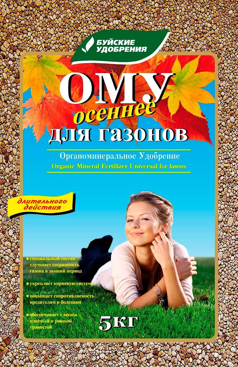 Удобрение Буйские Удобрения Осеннее для газонов, органоминеральное, 5 кг удобрение буйские удобрения универсал органоминеральное универсальное 10 кг